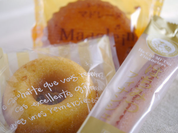 レフィーユ焼き菓子